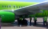 самолёт прилип к взлётной полосе