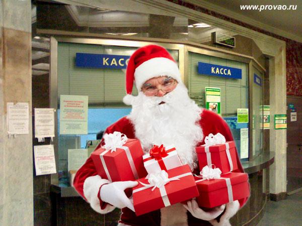 дед мороз, подарки в метро