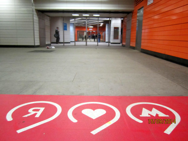 новый логотип метро артемий лебедев