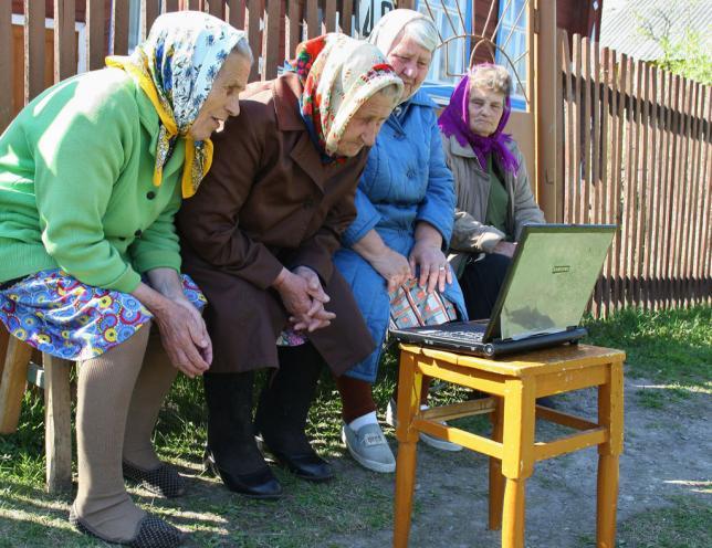 бабушки и компьютер