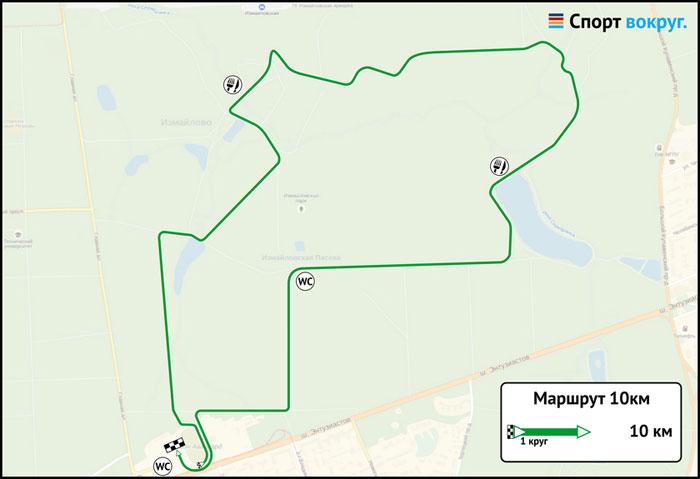 марафон маршрут