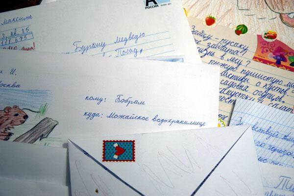письмо ежу