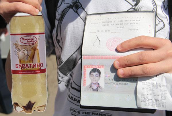 газировка по паспорту
